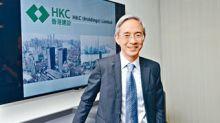 香港建設勁賺九億 末期息0.11元