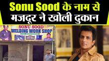 Sonu Sood Welding Work Shop: Man opens shop in Sonu's name