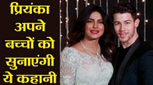 Priyanka Chopra reveals her baby plan in her latest Instagram story