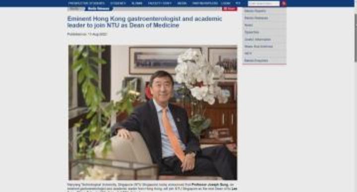 沈祖堯將赴新加坡大學任職