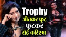 Khatron Ke Khiladi 10: Karishma Tanna cries on stage after winning trophy