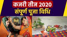 Kajari Teej 2020 Date And Puja Vidhi