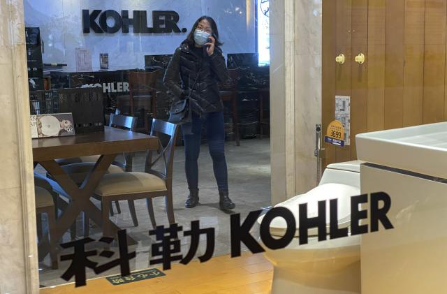 China state TV criticizes Kohler, BMW for using facial recognition