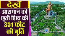 worlds tallest Lord Shiva Statue in Rajasthan Jaipur