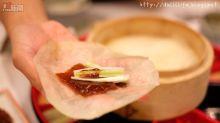【太古城。食】金公館。 北京填鴨!