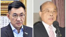 蘇貞昌呼籲國民黨一起團結對抗「一國兩制」