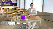 【娛樂訪談】時裝設計師何國鉦:見過雙面藝人玩變臉