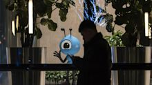 China Fintech Curbs That Hit Ant Were No Surprise: Ping An