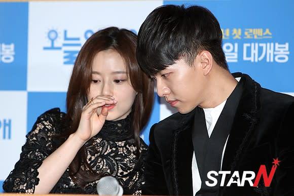 lee seung gi moon chae won dating