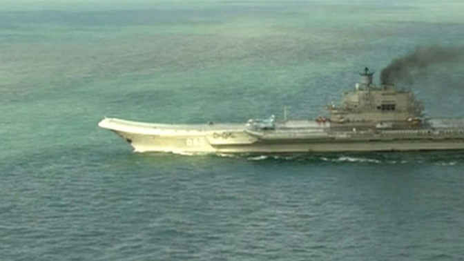 Russian warship bypasses port amid Nato row