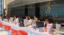 〈華南金法說〉銀行+證券獲利衰退拖累 華南金上半年獲利大減8成