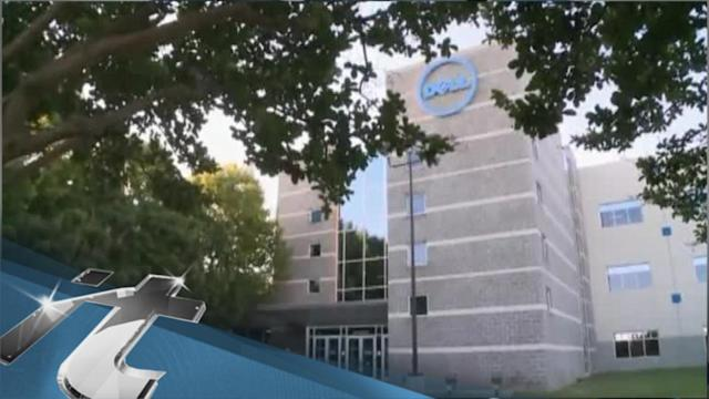 Stock Latest News: ISS Recommends Vote for Dell Founder's Offer
