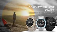Garmin® expands solar charging technology to popular adventure smartwatches