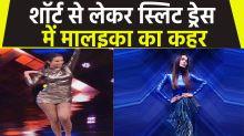 Malaika Arora Looks Glamorous In All Of Her Looks For Indias Best Dancer Shooting