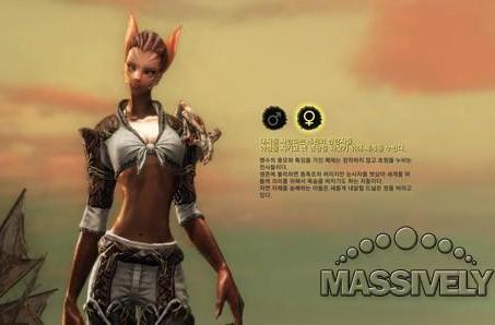 The Daily Grind: Which ArcheAge Firran do you prefer?
