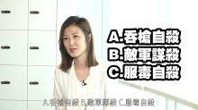 【娛樂睇呢啲】袁彌明:無睇黃翠如?