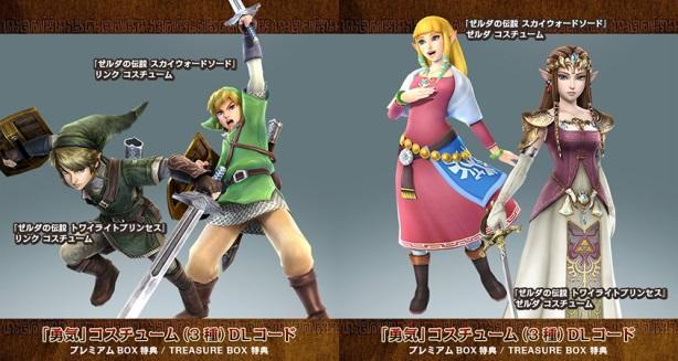 Best Buy, Amazon offer Hyrule Warriors pre-order costumes
