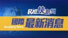快新聞/ WHO官員又舔中!港媒問台灣防疫 官員艾沃德竟裝聾讚中國