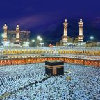 Hajj 2018: When is the annual pilgrimage to Mecca? Everything you need to know