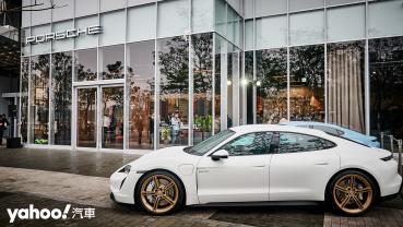 插旗府城!Porsche Studio Tainan落腳台南南紡二館、全新保時捷中心將在2022年落成!