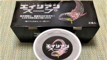 日本百年海鮮乾物店 超可怕異形杯麵!