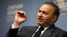 UAE minister: no dialogue with Qatar until it revises policies
