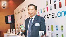 TCL曾接觸ASM國際 未就併購子企簽約