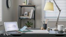 Smart home company Savant set to acquire GE Lighting