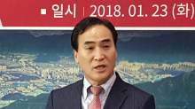 South Korean named Interpol president following 'mafia' warnings against Russia's candidate