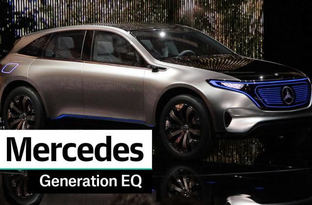 A first look at Mercedes-Benz's Generation EQ concept EV