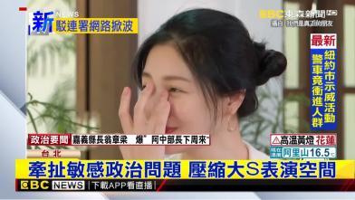 徐熙媛同名同姓?大S臉書被灌爆