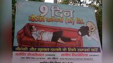 Nautanki Company Private Ltd: BJP puts up posters mocking Kejriwal