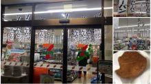 大阪難波7-11奇妙宣傳法 全店橫額宣傳「咖喱包」