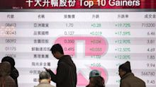 Most Asian indexes close slightly higher as euro gains; Fast Retailing jumps 6%
