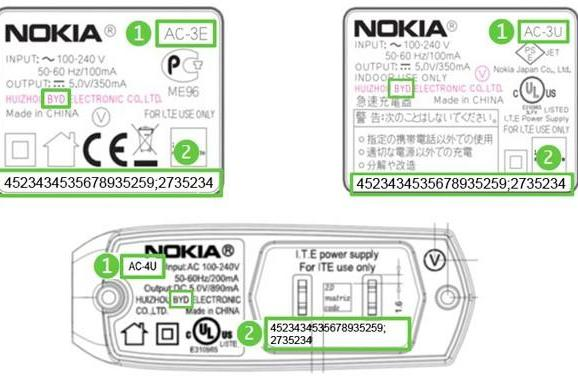 Nokia initiates shocking charger recall program (update: affects 14 million)