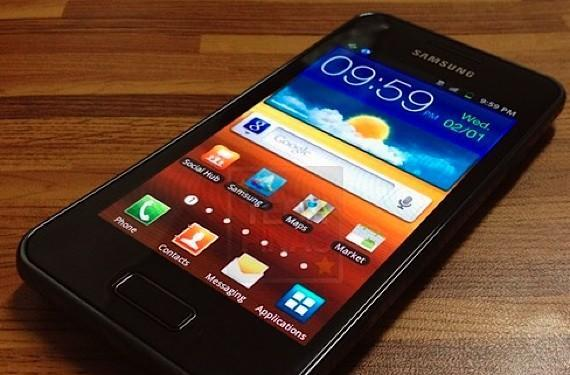 Samsung Galaxy S Advance snapped in the wild, pricing in tow
