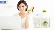 各種信用卡迎新及簽賬優惠 邊間還款期長啲?
