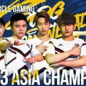 《絕地求生》PCS3 四大賽區冠軍出爐 精彩賽事不間斷,仁川挑戰盃緊接登場!