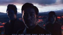 《與神同行2》海報太暗不關河正宇事 真正原因是......