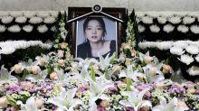 Late Goo Hara's ex-boyfriend Choi Jong Bum denied bail