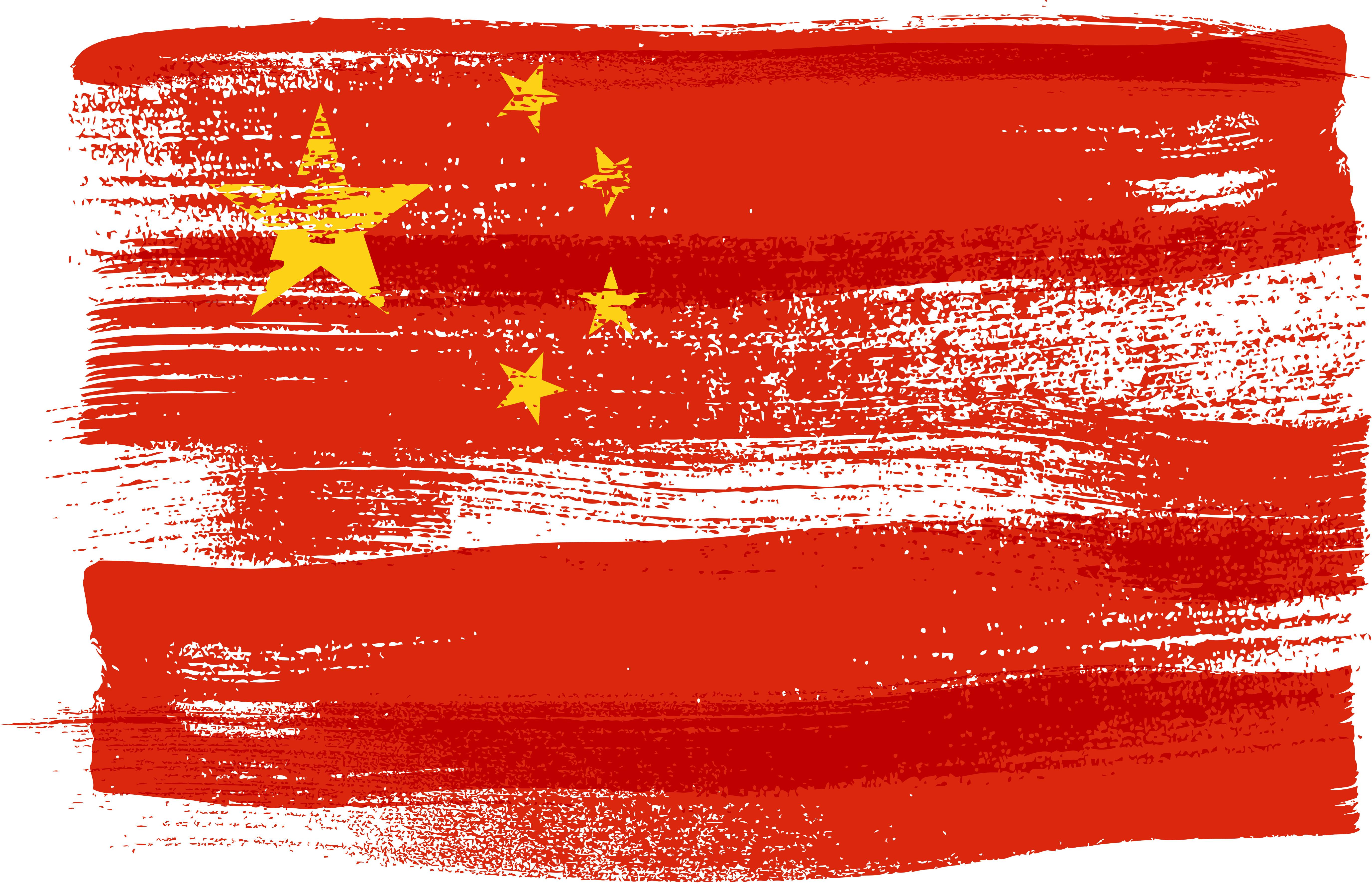China colorful brush strokes painted flag