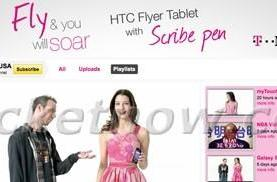 HTC Flyer headed to T-Mobile, according to marketing scrapbook?