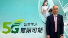〈亞太電5G開台〉5G吃到飽資費1399元向三雄拉齊 拚轉換率1成以上