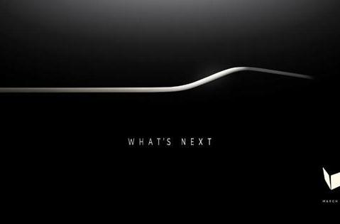 Samsung event teaser hints that 'what's next' is a curvy Galaxy