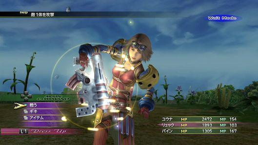 Final Fantasy X/X-2 HD Remasters trailer focuses on new features