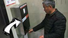 對抗大量廁紙賊!大陸公廁加裝面孔辨認系統