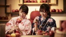青森蘋果×扇貝祭 手作蘋果糖體驗日式秋季風情