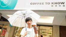 台北「一公升咖啡」爆紅 一杯24cm超搶眼
