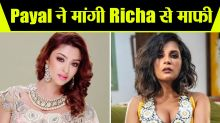 Payal Ghosh Apologise To Richa Chadda