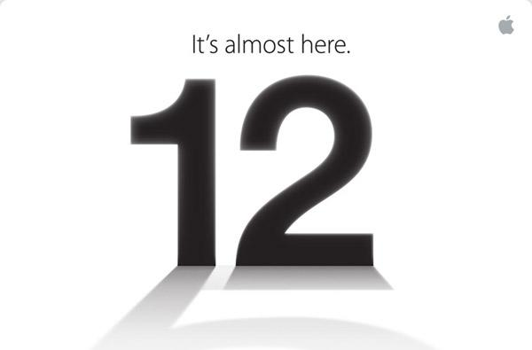 Engadget's iPhone 5 pre-event broadcast: live from San Francisco!